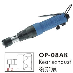 Dụng cụ taro dùng hơi OP-08AK