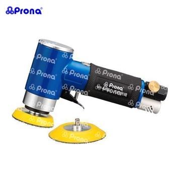 Máy đánh bóng 3M PRONA RP-02