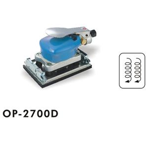 Máy đánh bóng OP-2700D