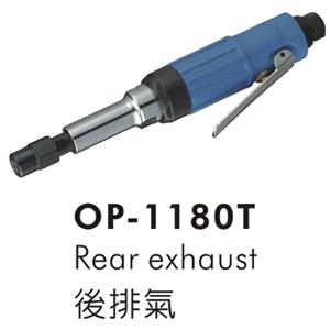 Máy mài đầu trụ OP-1180T