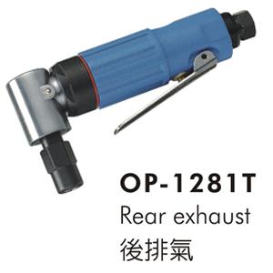 Máy mài khuôn OP-1281T