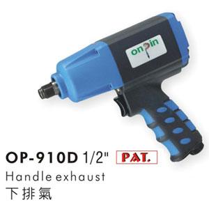 Súng vặn ốc OP-910D 1/2