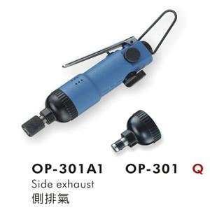 Súng vặn vít OP-301A1